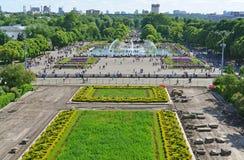 MOSCOU, RÚSSIA - 26 06 2015 Parque de Gorky - central Fotografia de Stock