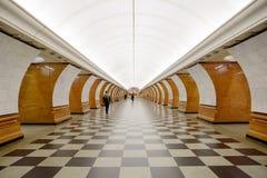 Moscou, Rússia, 2017:10: 26, uma das estações de metro em Moscou Fotografia de Stock