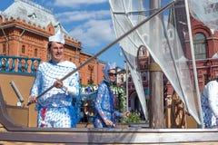MOSCOU, R?SSIA, quadrado da revolu??o, semana dos peixes fotografia de stock royalty free