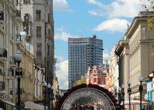 Moscou: Rua de Arbat Foto de Stock
