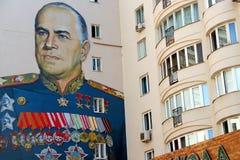 Moscou: Rua de Arbat Imagem de Stock