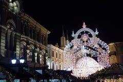 Moscou, rue de fête, nouvelle année Images libres de droits