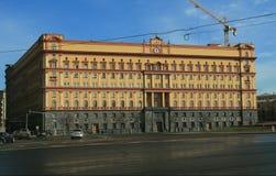 Moscou, rue de Lubyanka, FSB photographie stock