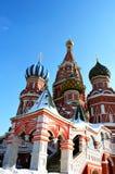 Moscou Russie photos libres de droits