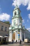 MOSCOU, RUSSIE - 11 août 2016 : Église de la décapitation de Jean-Baptist Images stock