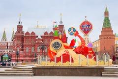 Moscou, Russie 22 avril 2018 Horloge de compte à rebours pour la coupe du monde de la FIFA 2018 à la place de Manege à Moscou photographie stock