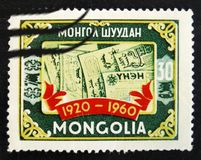 MOSCOU, RUSSIE - 2 AVRIL 2017 : Un timbre de courrier imprimé en Mongolie Image stock