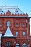 Moscou, Russie - 16 décembre 2018 : Fragment de la branche du musée historique d'état dans la place rouge image libre de droits