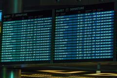 MOSCOU, RUSSIE - 25 DÉCEMBRE 2016 : Le programme des vols DIS Photographie stock libre de droits