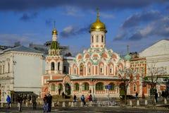 Moscou, Russie, GRAND DOS ROUGE Photos libres de droits