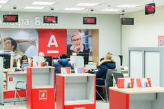 Moscou, Russie - 25 janvier 2016 Banque intérieure d'alpha, l'un de cinq plus grands en Russie photos libres de droits