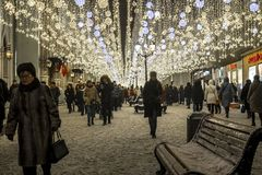 Moscou, Russie - 2 janvier 2019 Célébrations de masse de Noël sur une place de Lubyanka image stock