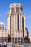 Moscou, Russie - 2 juillet 2014 : Le centre d'affaires pavent Photographie stock