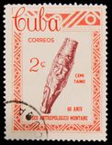 MOSCOU, RUSSIE - 15 JUILLET 2017 : Un timbre imprimé au Cuba montre l'AR Photographie stock