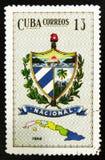MOSCOU, RUSSIE - 15 JUILLET 2017 : Un timbre imprimé au Cuba montre le mA Photos stock