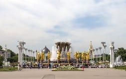 Moscou, Russie - 29 juin 2016 : Amitié de fontaine des peuples au centre d'exposition (VDNKh) Images libres de droits