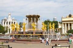 Moscou, Russie - 29 juin 2016 : Amitié de fontaine des peuples au centre d'exposition (VDNKh) Photo libre de droits