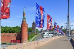 Moscou, Russie - 3 juin 2018 : Drapeaux de ondulation avec des symboles de la coupe du monde de la FIFA Russie 2018 sur le pont s Photographie stock