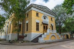 MOSCOU, RUSSIE - 24 juin 2018 : Le musée minéralogique de construction ancien Manege a appelé après A E Fersman, monument archite photos libres de droits