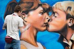 Moscou, Russie - 18 juin 2016 Les artistes de rue concurrencent dans la maîtrise de la Biennale Photo libre de droits