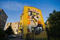 Moscou, Russie, juin, 20, 2015 Scène russe : Côte à côte par Alexey Luka dans la rue de trinité, boulevard de couleur de métro à  Image stock