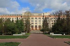 Moscou, Russie - 3 mai 2019 : Faculté de chimie, Moscou Université d'État photo libre de droits