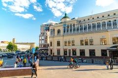 Moscou, Russie - 18 mai 2016 Restaurant Prague sur les portes carrées d'Arbat Photographie stock