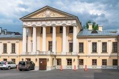 Moscou, Russie - 12 mai 2019 Vieux manoir de Soymonov sur la rue de Malaya Dmitrovka vue photo libre de droits