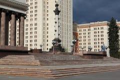 Moscou, Russie - 3 mai 2019 : Vue de Moscou Université d'État de la plate-forme d'observation sur les collines de moineau de Voro photos stock