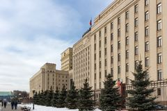 Moscou, Russie - 25 mars 2018 : Bâtiment du ministère de la Défense de la Fédération de Russie à Moscou images libres de droits