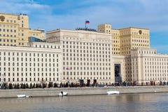 Moscou, Russie - 25 mars 2018 : Bâtiment du ministère de la Défense de la Fédération de Russie sur le remblai de Frunzenskaya dan photos stock