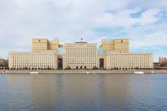 Moscou, Russie - 25 mars 2018 : Bâtiment du ministère de la Défense de la Fédération de Russie sur le remblai de Frunzenskaya dan photographie stock