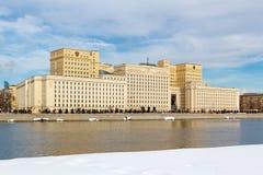 Moscou, Russie - 25 mars 2018 : Bâtiment du ministère de la Défense de la Fédération de Russie sur le remblai de Frunzenskaya dan photo stock