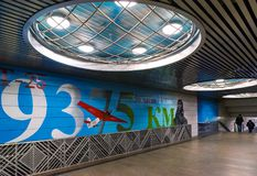 Moscou, Russie - 10 mars 2016 Graffiti sur le thème du vol du ` s de Chkalov de Moscou au Canada par l'intermédiaire du Pôle Nord Photos libres de droits