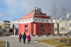 Moscou, Russie, mars, 20, 2016, l'entrée à la station Arbatskaya sur Arbatsko-PokrovskayaFilevskaya je Photos libres de droits