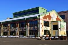 MOSCOU, RUSSIE - 24 mars 2018 Le bâtiment du centre Danilovsky d'affaires de forge Images libres de droits