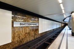 Moscou, Russie - 17 mars 2018 Ligne de Filevskiy de station de métro de Vistavochnaya Photographie stock libre de droits