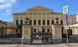 Moscou, Russie - 14 mars 2016 nom de bibliothèque de poète Pushkin, ancien domaine Mamontov Photographie stock