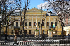 Moscou, Russie - 14 mars 2016 nom de bibliothèque de poète Pushkin, ancien domaine Mamontov Photos libres de droits