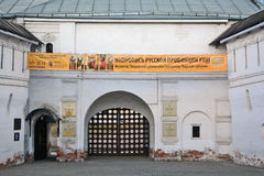Moscou, Russie Monastère d'Andronikov Murs et tours Photos stock