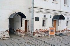 Moscou, Russie Monastère d'Andronikov Murs et tours Photographie stock