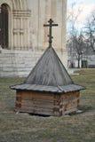 Moscou, Russie Monastère d'Andronikov Murs et tours Images libres de droits