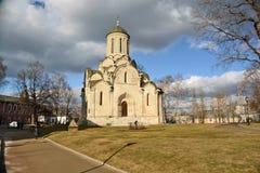 Moscou, Russie Monastère d'Andronikov Murs et tours Photos libres de droits
