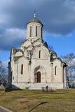 Moscou, Russie Monastère d'Andronikov Murs et tours Image stock