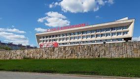 Moscou, Russie - peuvent 07 2018 félicitations - écrites sur le bâtiment de la préfecture du secteur administratif de Zelenograd clips vidéos