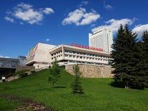 Moscou, Russie - peuvent 07 2018 félicitations - écrites sur le bâtiment de la préfecture du secteur administratif de Zelenograd  Photos stock