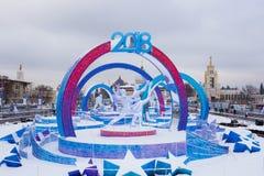 MOSCOU, RUSSIE : Piste de patinage sur le parc de VDNKh Photographie stock libre de droits