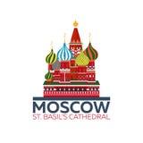 moscou Russie Rue Cathédrale du `s de basilic Image libre de droits