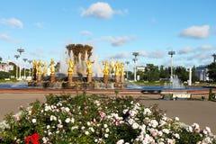 Moscou, Russie - 13 septembre 2016 : Amitié de ` de fontaine de ` de peuples à VDNH Images libres de droits
