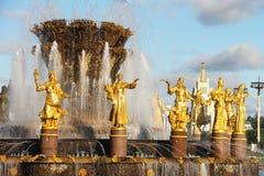 Moscou, Russie - 13 septembre 2016 : Amitié de ` de fontaine de ` de peuples à VDNH Photos libres de droits